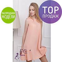 Женское коктейльное платье мини, разные цвета, с воланами / красивое летнее платье, нарядное, без рукавов