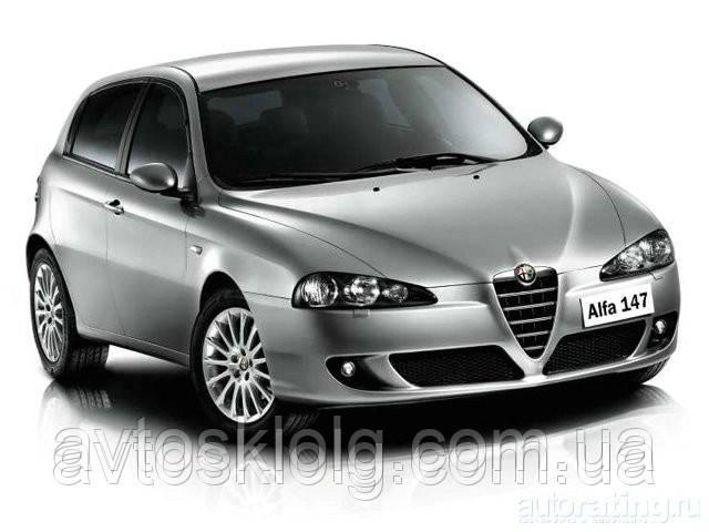 Стекло лобовое, заднее, боковые для Alfa Romeo 147 (Хетчбек) (2000-2010)