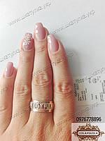 Серебряное кольцо №0001.10