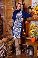 Вышиванка-платье Ольга синий - белый