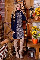 Яркое платье с вышивкой Ольга синий - капучино