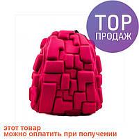 Рюкзак маленький Square розовый / городской рюкзак