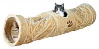 Туннель Trixie Playing Tunnel для кошек плюшевый, бежевый, 25х125 см