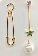 """Ассиметричные длинные серьги """"Булавка и подвеска со звездой и жемчужинкой"""" в золотом и серебряном цвете"""