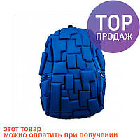 Рюкзак большой Square синий / городской рюкзак
