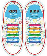 СИЛИКОНОВЫЕ ШНУРКИ для детской обуви Antilaces Kids Радуга (KRBW38)