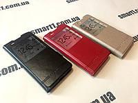 Чехол книжка Momax для Sony Xperia XA F3112