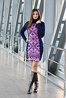 Женское  вязанное платье Ольга синий-сирень