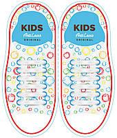 СИЛИКОНОВЫЕ ШНУРКИ для детской обуви Antilaces Kids Белый (KW38)