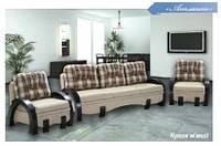 "Комплект диван + 2 кресла ""Атлант""  (Мебель-Сервис)"