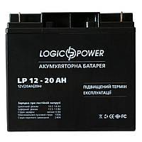 Батарея к ИБП LogicPower 12В 20 Ач, фото 1