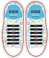 СИЛИКОНОВЫЕ ШНУРКИ для детской обуви Antilaces Kids Черный (KB38)