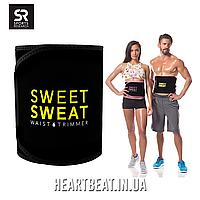 Пояс для похудения Sweet Sweat Waist Trimmer - желтый (Оригинал от Sports Research)