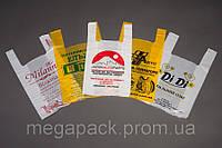 Рекламні пакети з логотипом