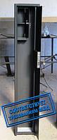 Сейф Оружейный СО 1400/1Т для хранения Одного Ружья высотой до 1380 мм с отделением для патронов