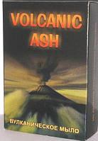 Volcanic Ash - мыло от прыщей из вулканического пепла