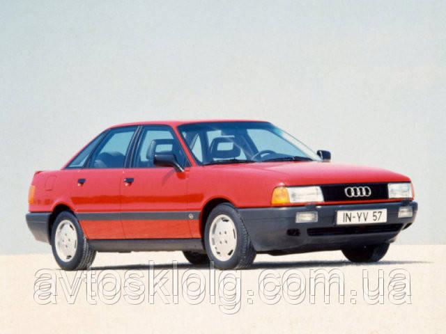 Стекло лобовое, заднее, боковые для Audi 80/90 (Седан, Комби) (1986-1995)