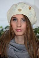 Женский шерстяной Берет Снежинки валяный из натуральной шерсти