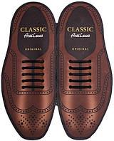 СИЛИКОНОВЫЕ ШНУРКИ для классической обуви Stars Classic Черный (CB40)