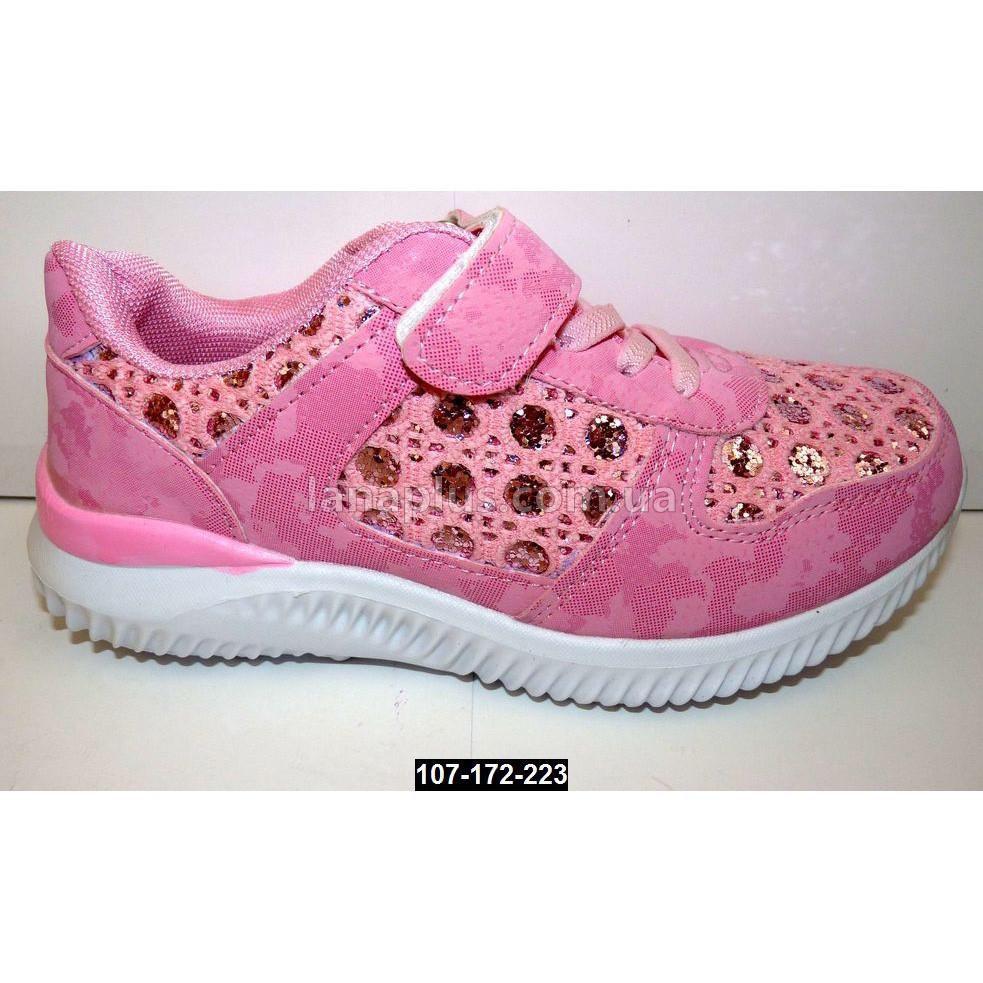 Гламурные кроссовки для девочки, 31, 33 размер, кожаная стелька, супинатор