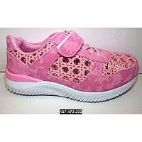 Гламурные кроссовки для девочки, 31-36 размер, кожаная стелька, супинатор