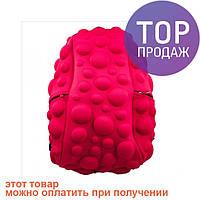 Рюкзак Bulb большой розовый / городской рюкзак
