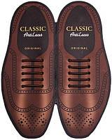 СИЛИКОНОВЫЕ ШНУРКИ для классической обуви Stars Classic Коричневый (CBR30)