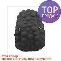 Рюкзак Bulb большой черный / городской рюкзак