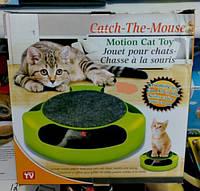 """Игрушка для кошек """"ПОЙМАЙ МЫШКУ"""" CATCH THE MOUSE, фото 1"""