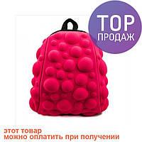 Рюкзак маленький Bulb розовый / городской рюкзак