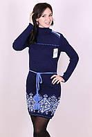 Женское вязанное платье Иванка  синий - голубой