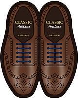 СИЛИКОНОВЫЕ ШНУРКИ для классической обуви Stars Classic Синий (CBL30)