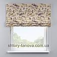 Римська штора з квітковим принтом 160x170 см, фото 2