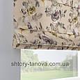 Римська штора з квітковим принтом 160x170 см, фото 3