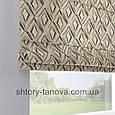 Римская штора с принтом, ромбики 160x170 см, фото 3