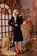 Красивое вязанное платье Косичка темно-синий