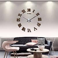 3D часы, настенные, большие, Цвет Тёмный шоколад\ медь. Акриловые зеркальные декоративные наклейки