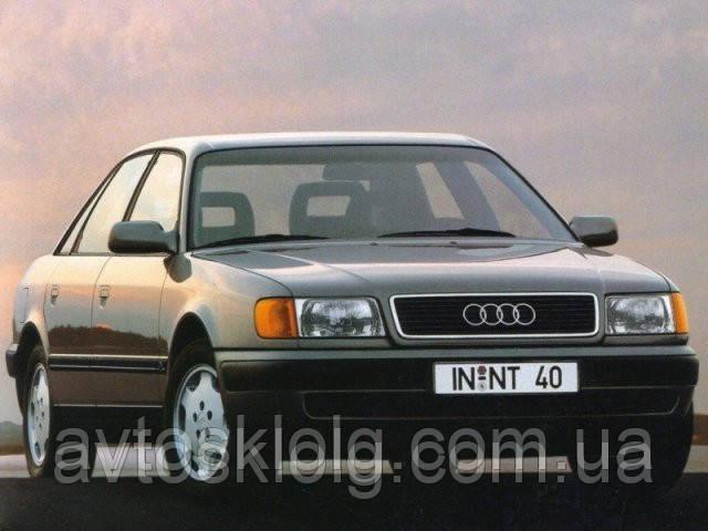 Скло лобове, заднє, бокові для Audi 100 (Седан, Комбі) (1991-1994)