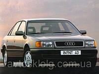 Стекло лобовое, заднее, боковые для Audi 100 (Седан, Комби) (1991-1994)