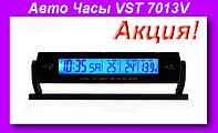 Часы VST 7013V,Автомобильные часы с термометром!Акция