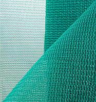 Сетка FASAD фасадная (5*5) 145 г/м2  зелёная