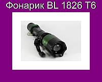 Фонарик BL 1826 T6!Опт