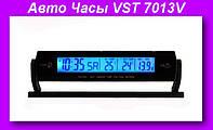 Часы VST 7013V,Автомобильные часы с термометром!Опт