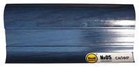 Плинтус 2,5м BudMonster сапфир (20шт/уп)