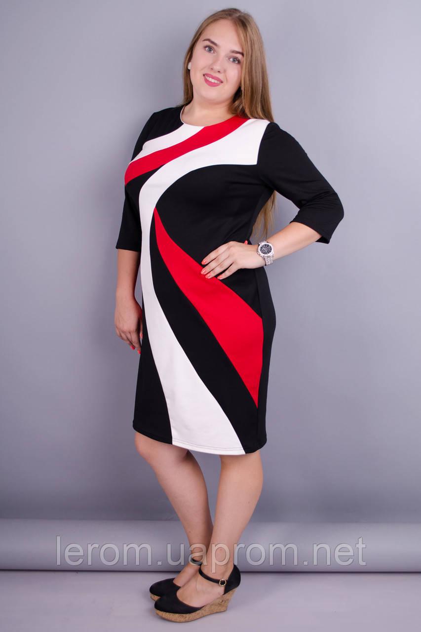 0f7e52552fa Клавдия. Шикарное платье для женщин super size. Красный. - GELENA Торговый  Дом в