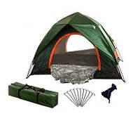 Палатка туристическая 2-х местная (01228) двойная