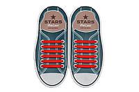 СИЛИКОНОВЫЕ ШНУРКИ Antilaces Stars прямые Красный (SR565), фото 1