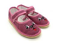 Обувь детская домашняя 100-Д Улыбка. Размеры: от 28  до 32.