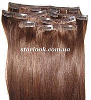 Набор натуральных волос на клипсах 52 см. Оттенок №4. Масса: 100 грамм., фото 1