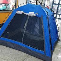 Палатка туристическая 4-х местная (17763) однослойная
